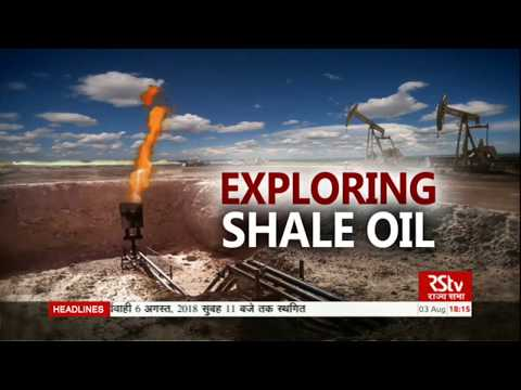 In Depth - Exploring Shale Oil