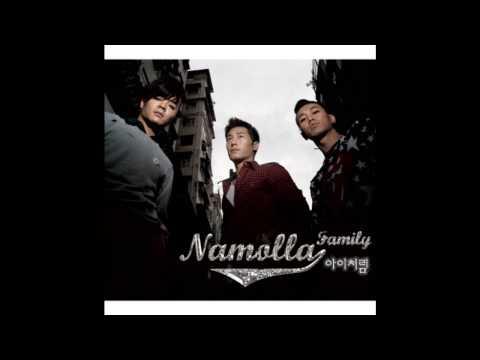 Namolla Family - Like a Child (아이처럼)