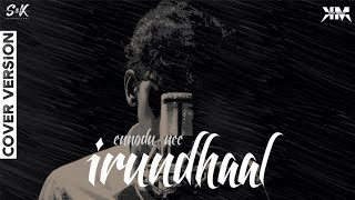 Ennodu Nee Irundhaal   Cover Version   Kevin Mario ft. Benjamin Solomon