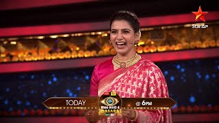 #Dussehra special #BiggBossTelugu4 with #Samantha lo chala surprises unnai...Today at 6 PM