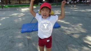 ひろのば体操で運動能力アップ!!保育園 7段飛び thumbnail