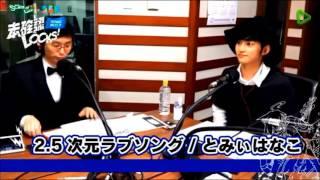 【4月24日 月曜日】 今夜の生放送授業 SKY-HI(日高光啓)先生登場! 未確...