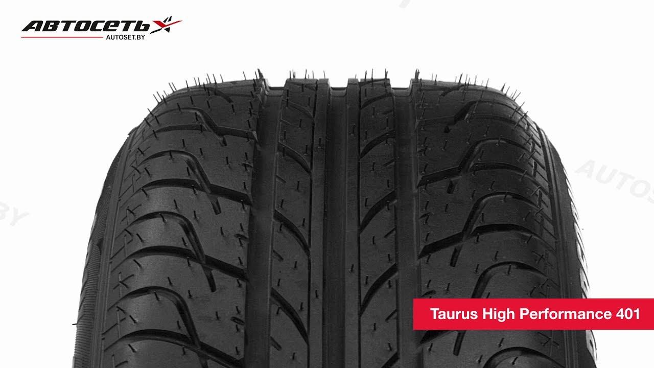 Резина taurus выпускается на заводе, расположенном в будапеште, а шинный бренд принадлежит известному французскому производителю.