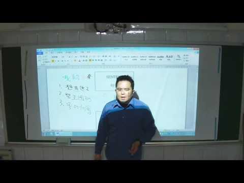 學測英文作文