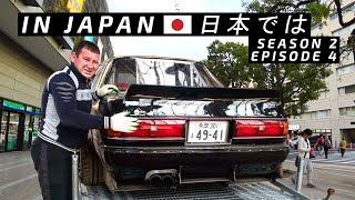 IN JAPAN | История Евгения Лосева | Гуляем по Токио