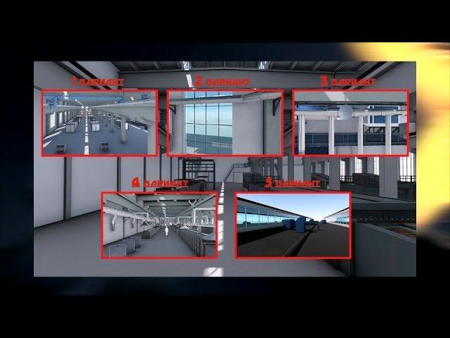 Проектирование HVAC. Системы вентиляции и кондиционирования термического участка