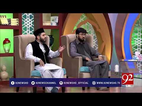 Sair-e-Gulshan Kon Dekhe Dasht e Taiba Chor Kar | 14 June 2018 | 92NewsHD