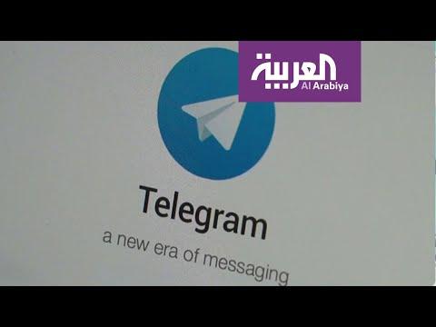 تفاعلكم | تحذيرات من عمليات نصب علئ تليغرام  - نشر قبل 3 ساعة