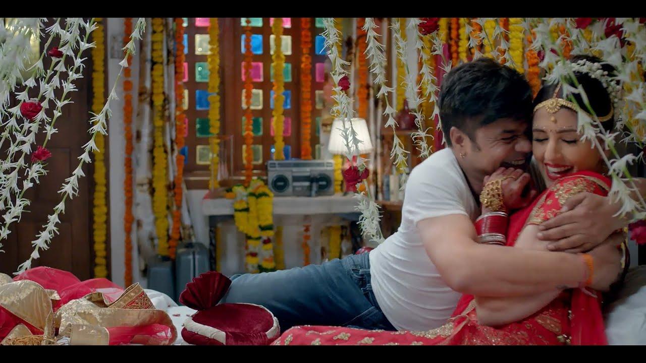 Download Rajpal ki Suhaag Raat..!!