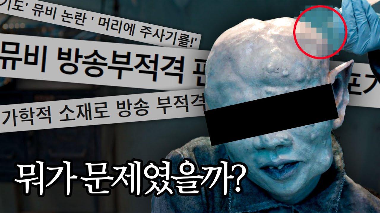 [뮤비해석] 너무 잔인해서 방송부적격 판정을 받은 뮤비ㅣ써니힐 '기도'