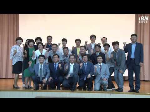 [일등방송] 광주이주민센터  600회 무료진료 및 12돌 기념식