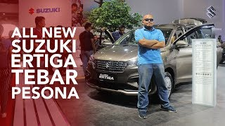 First Impression All New Suzuki Ertiga