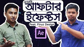 After Effects - Learning & Earning | Interview feat. Firuz Design
