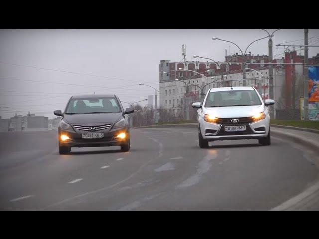 Lada Vesta и Hyundai Solaris сравнительный тест драйв