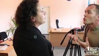 В Кривом Роге судят родителей сожженной Амины Менго    1kr.ua