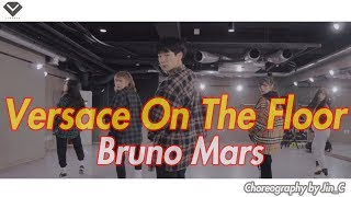Bruno Mars - Versace On The Floor | Dance Choreography Jin_C  | Choreography Class by LJ DANCE