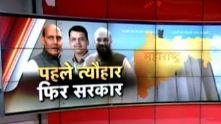 BJP to form government in Maharashtra after Diwali