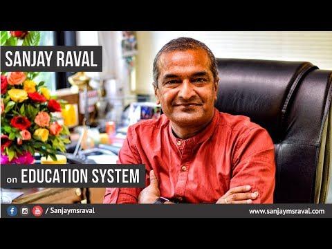 Sanjay Raval on Education | Gujarati