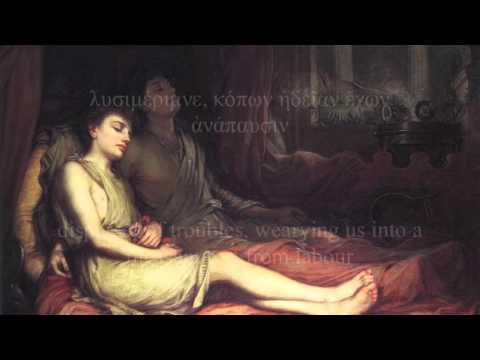 The Orphic Hymn to Sleep (Hypnos) in Ancient Greek