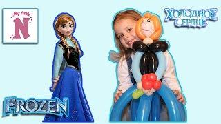 Принцесса Диснея Анна из шаров Frozen Холодное сердце Disney Frozen Anna princess of balloons