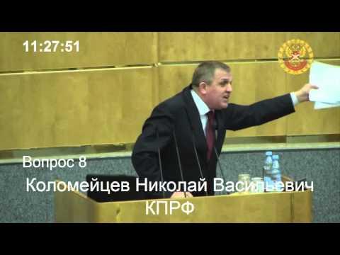 Минфин и Центробанк уничтожают экономику России