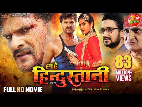 Hum Hai Hindustani - FULL HD Movie - Khesari Lal Yadav, Kajal Raghwani - Super Hit Bhojpuri Film
