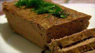 Пате (паштет запеканка) из печени Baked liver