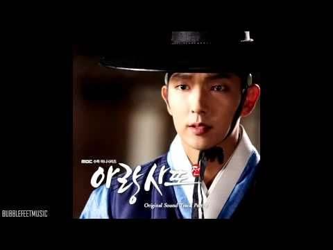 Lee Ki Chan (이기찬) - 외쳐본다 (Shout Out) [Arang And The Magistrate OST]