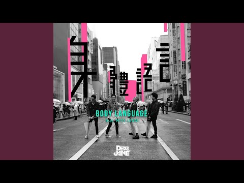 Free Download Body Language (feat. Miss Janni) Mp3 dan Mp4