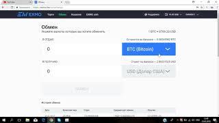 viuly Заработок в интернете, ICO, покупка и продажа валюты, криптовалюта. viuly регистрация.