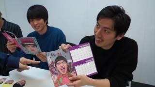 「加藤諒の福笑いカレンダー」発売 & イベント開催決定! 満を持して(...