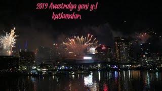 2019 New year fireworks Australia Melbourne Docklands / 2019 Yeni Yıl kutlamaları Avustralya / Nye