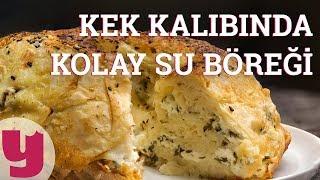 Kek Kalıbında Kolay Su Böreği Tarifi (10 Dakikaya Fırında!) | Yemek.com