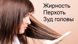 видео Как остановить выпадение волос? Типы кожи головы