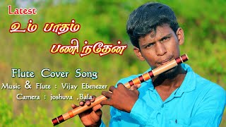 Um Patham Paninthen | Flute Cover Song | Tamil Christian Song | Magimai Flute
