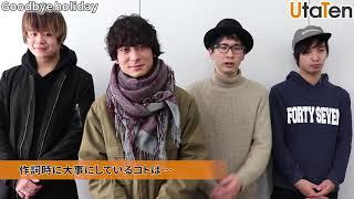 Goodbye holiday × UtaTen10周年コメント特集ページ https://utaten.com...