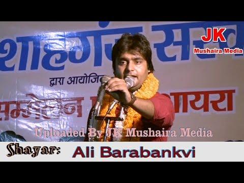 Ali Barabankvi All India Mushaira JCI Shahganj Sanskaar 2017 Con. JC Raees Khan