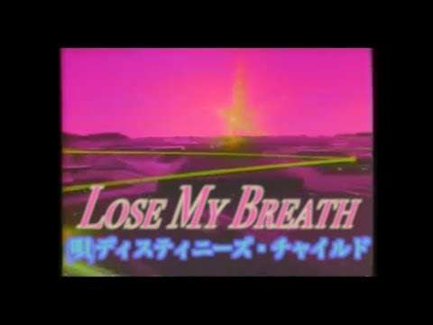 Destiny's Child - Lose My Breath [Initial Talk 80s Child Remix] @initialtalk