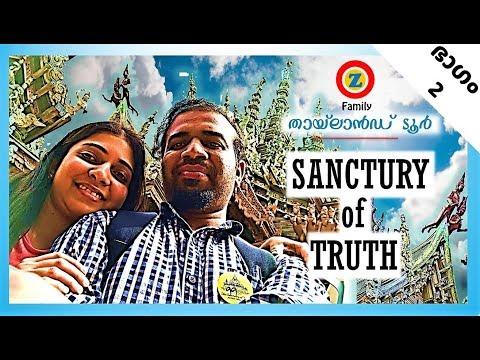 Sanctuary of Truth, Pattaya - മലയാളം വ്ളോഗ് (Thailand Tour Part 2 - 2018)