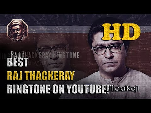 Raj Thackeray Ringtone: [2] by Pritam Jaykar