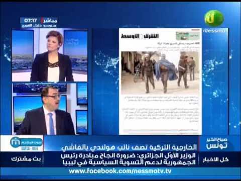 Sbah Elkhir Tounes Du Vendredi 10 Mars 2017