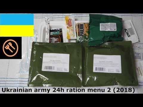 Ukrainian army 24h