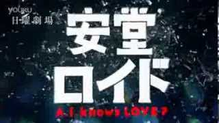 [TEASER] - ANDO LLOYD ~ A.I. Knows Love?