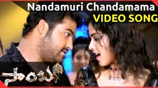 Nandamuri Chandamama Video Song || Samba Movie || Jr. NTR, Bhoomika, Genelia