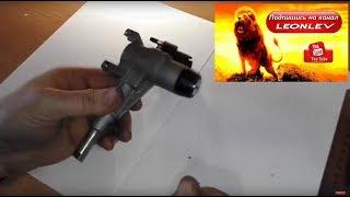 Снятие личинки замка зажигания AUDI 80