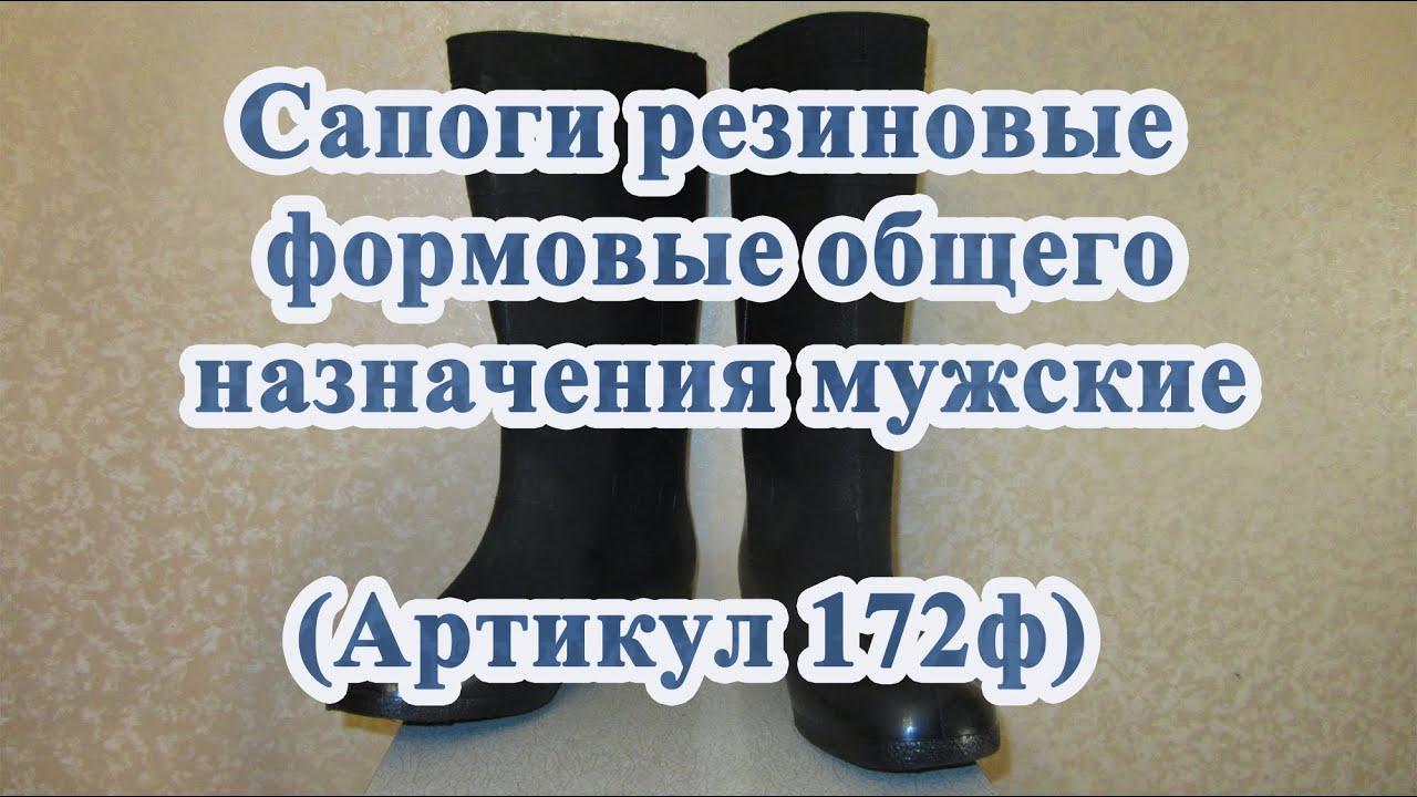 Резиновые сапоги mursu резиновые сапоги 100394 купить в интернет магазине.