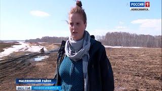 Из Германии в Сибирь с любовью немка-агроном работает в одном из хозяйств Маслянинского района