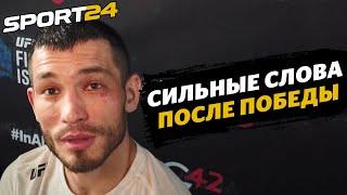 Махмуд Мурадов ВЫРУБИЛ и СИЛЬНО ОТВЕТИЛ ВСЕМ ХЕЙТЕРАМ / ПОБЕДА НА UFC 257