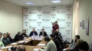 видео оплата коммунальных услуг в Трехгорке