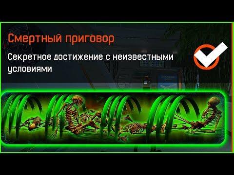 Как получить Новые Секретные Достижения в warface, Секретные нашивки в варфейс thumbnail